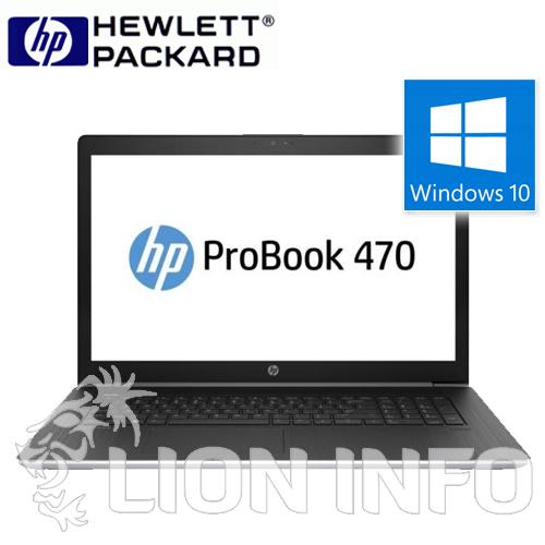 HP 470 G5