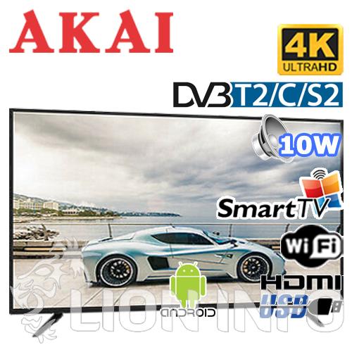 Led - AKYV5036S