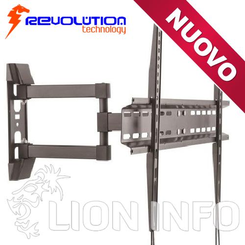 LCD LU070